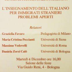 invito convegno cultura italiana 4 dicembre 1990