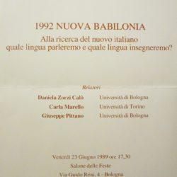invito cultura italiana nuova babilonia 1992